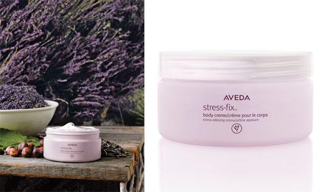 AVEDA|乾燥疲れの肌に植物のアロマとうるおいをあたえるボディクリーム