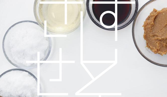 EAT|新感覚の朝食体験「MORNING PARTY ―さしすせそのフルコース―」開催