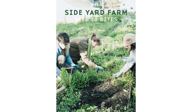665_side_yard_farm_kitchen_03