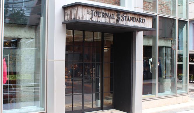 "JOURNAL STANDARD|あらたな指針""ALL NEW STANDARD."""
