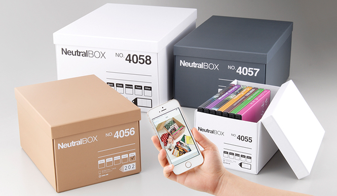 スマートフォンで中身を管理できる収納ボックス