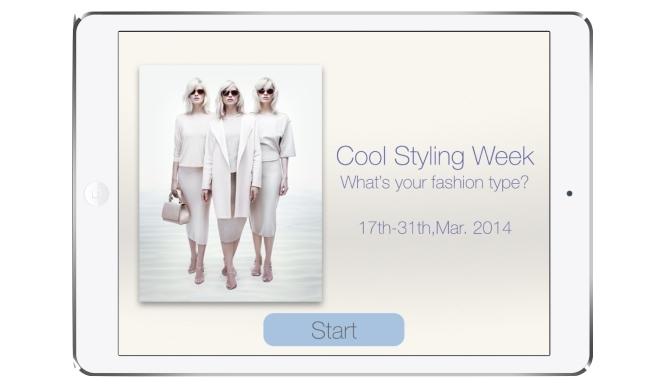 MaxMara|iPadオリジナルアプリによるコーディネイトを提案