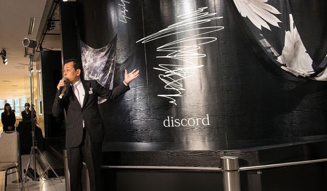 YOHJI YAMAMOTO|ヨウジヤマモト ラグジュアリーアクセサリーブランド 「discord(ディスコード)」
