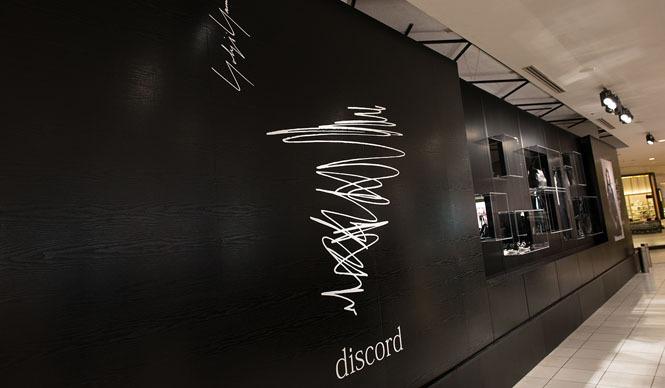 YOHJI YAMAMOTO ヨウジヤマモト ラグジュアリーアクセサリーブランド 「discord(ディスコード)」