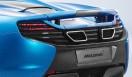 McLaren Special Operations 650S Spider|マクラーレン スペシャル オペレーションズ 650S スパイダー