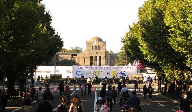TDW|天才たちが集結! 「東京デザイナーズウィーク 2014」開幕