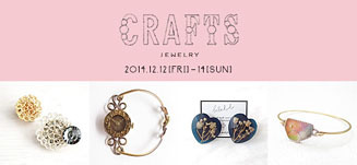 CRAFT JEWELRY|iichi