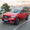 メルセデス・ベンツ GLE クーペを発表|Mercedes-Benz