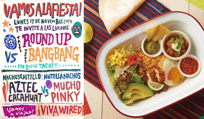 EAT|ラテンを旅するスペシャルメニュー「ワイアードカフェ」