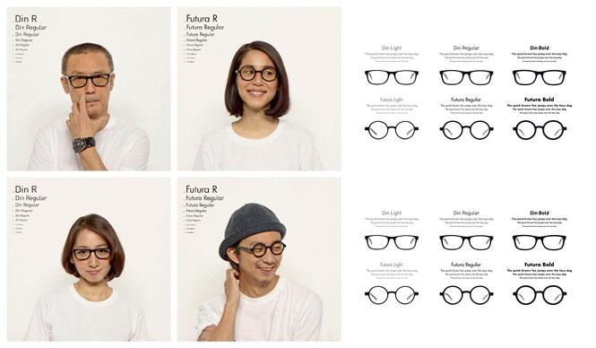 TYPE|新モデル「Din(ディン)」「Futura(フーツラ)」が登場