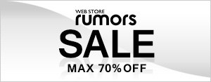 rumors_sale