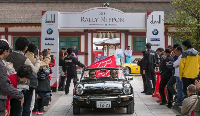 ALFRED DUNHILLにおもいを馳せて RALLY NIPPON 2014