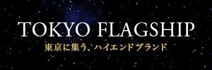 tokyoflagship