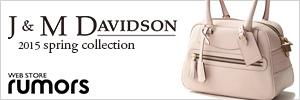 j&m-davidson