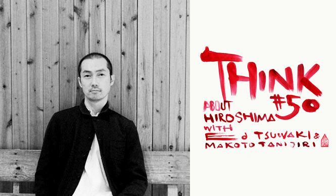 谷尻 誠|「THINK_50」ゲストはエドツワキ(Ed TSUWAKI)さん