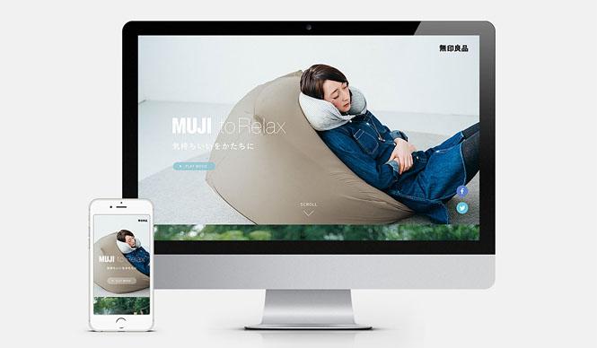 teamLab チームラボが担当したグローバルキャンペーン『MUJI to Relax』に注目