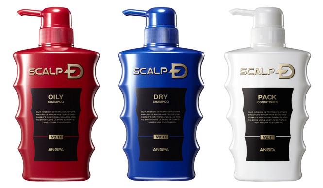 ANGFA|フルリニューアルの11代目「スカルプD」は、新成分配合で浸透力アップ