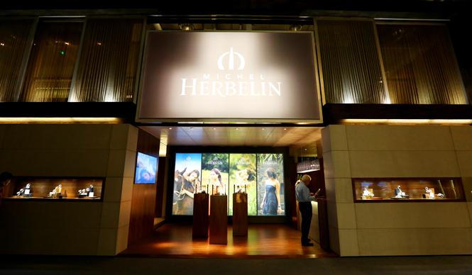 MICHEL HERBELIN|BASELWORLD 2015 バーゼルワールド速報