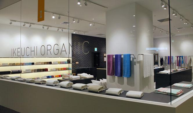 IKEUCHI ORGANIC|オーガニックタオルの「イケウチ オーガニック」福岡店が始動