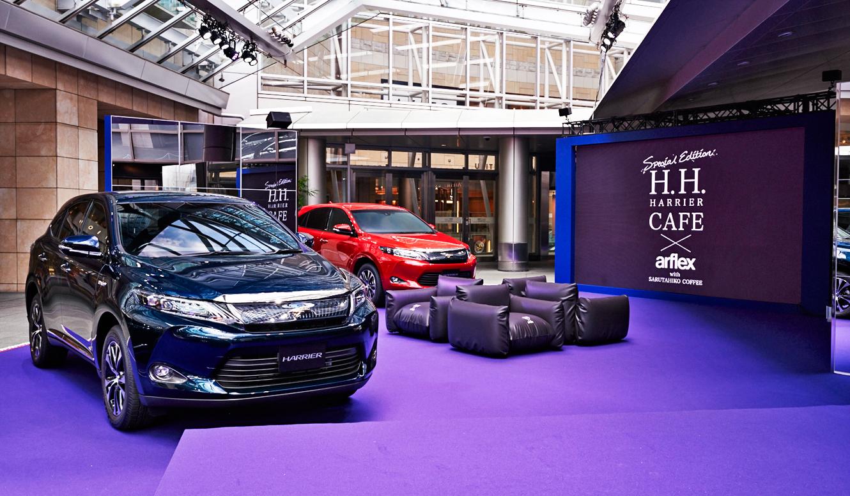 Toyota Harrier|「紫」でつながる創作への想い