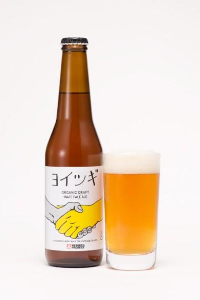 ビンタンビール [ ピルスナー ... - amazon.co.jp