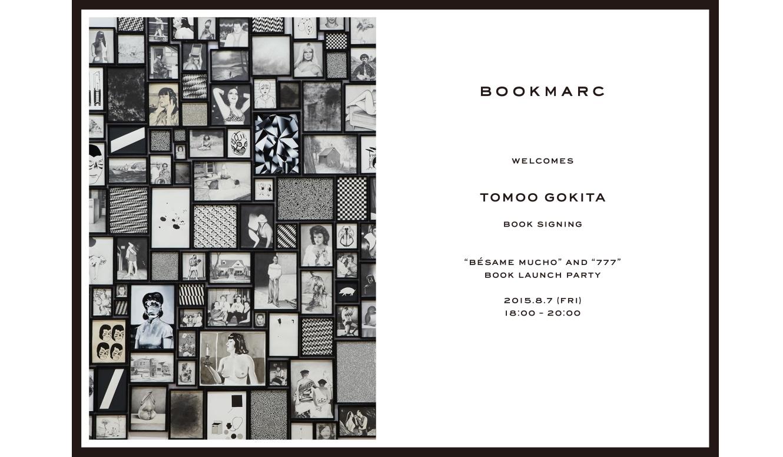 BOOKMARC|五木田智央の新作出版記念パーティ「ブックマーク」で開催