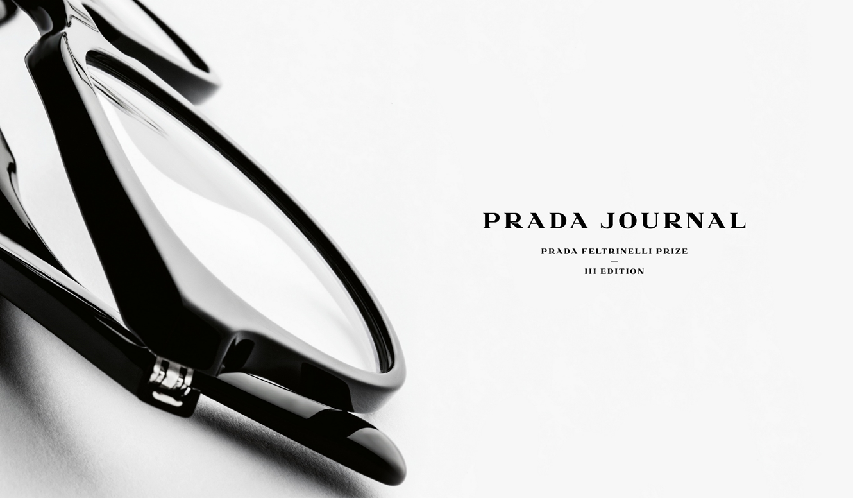 PRADA|第3回プラダ ジャーナル文芸コンテスト開催