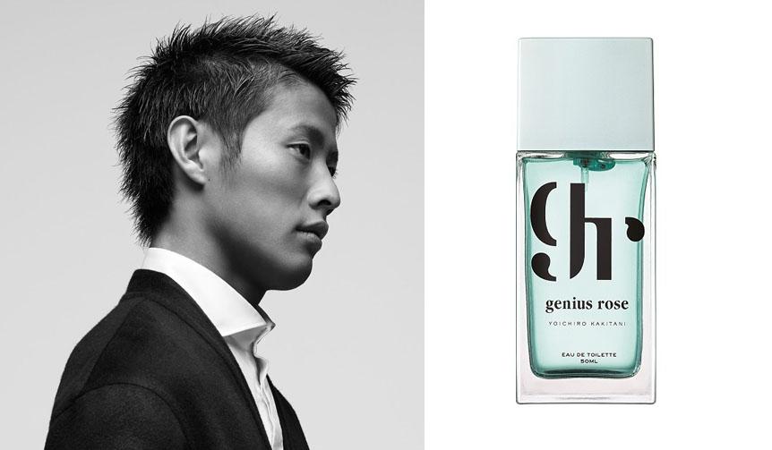 genius rose|柿谷曜一朗 初のプロデュース香水発売
