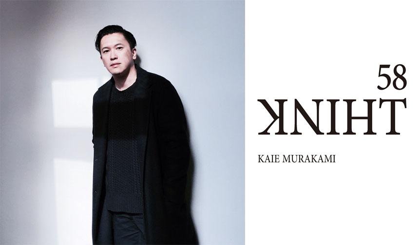 谷尻 誠|「THINK_58」ゲストはSIMONE INC.代表のムラカミカイエさん