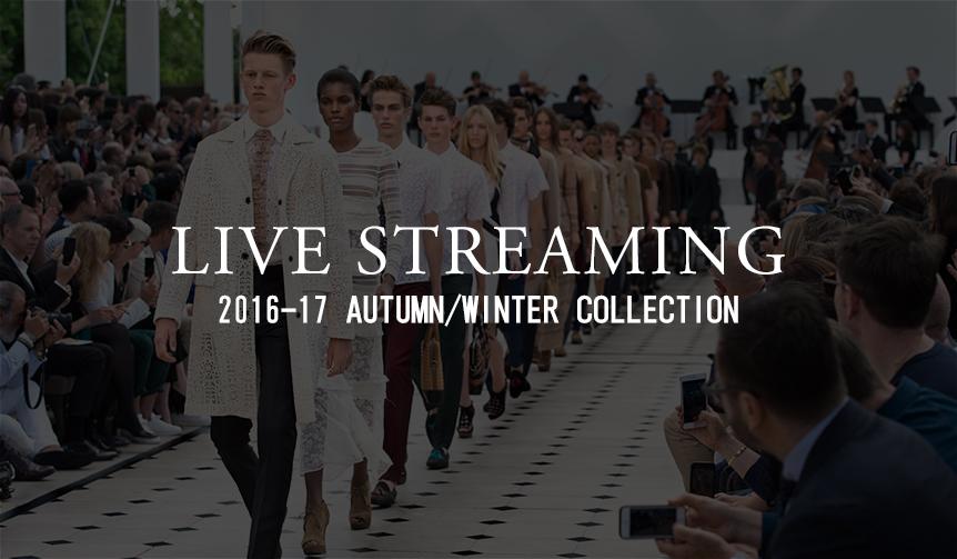 LIVE STREAMING|2016-17年 秋冬メンズコレクション ライブ・ストリーミング