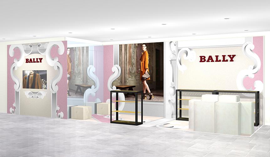 BALLY|「バリー」ポップアップストア、東京と福岡の2会場で開催