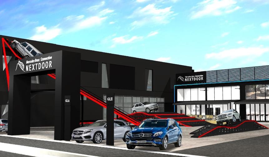 イベント型ブランド体験施設を六本木にオープン|Mercedes-Benz