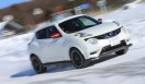 NISSAN JUKE NISMO RS|日産 ジューク ニスモ RS