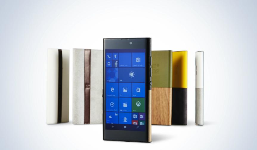 NuAns|Windows 10搭載したニュアンス初のスマートフォン「NEO」が発売