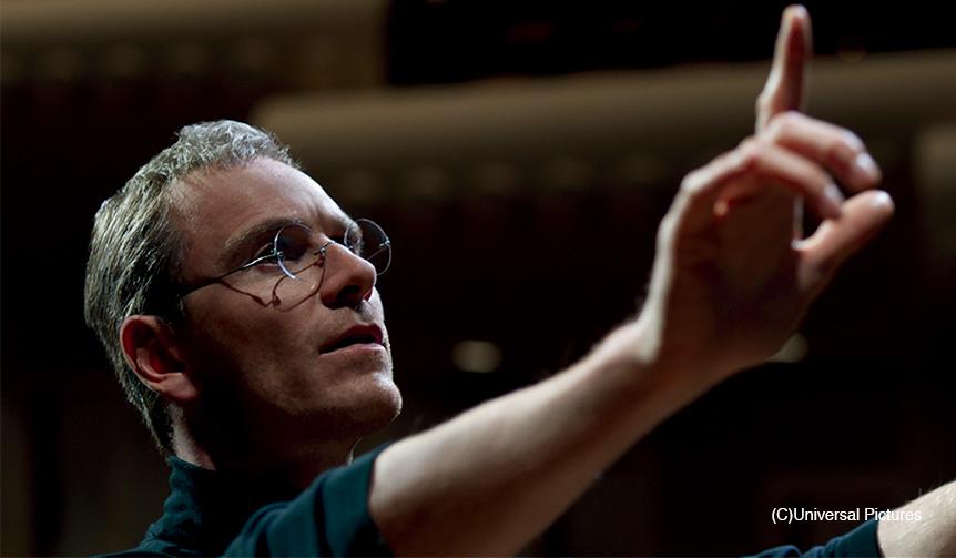 MOVIE|『スティーブ・ジョブズ』伝説のプレゼンテーション直前の舞台裏に迫る