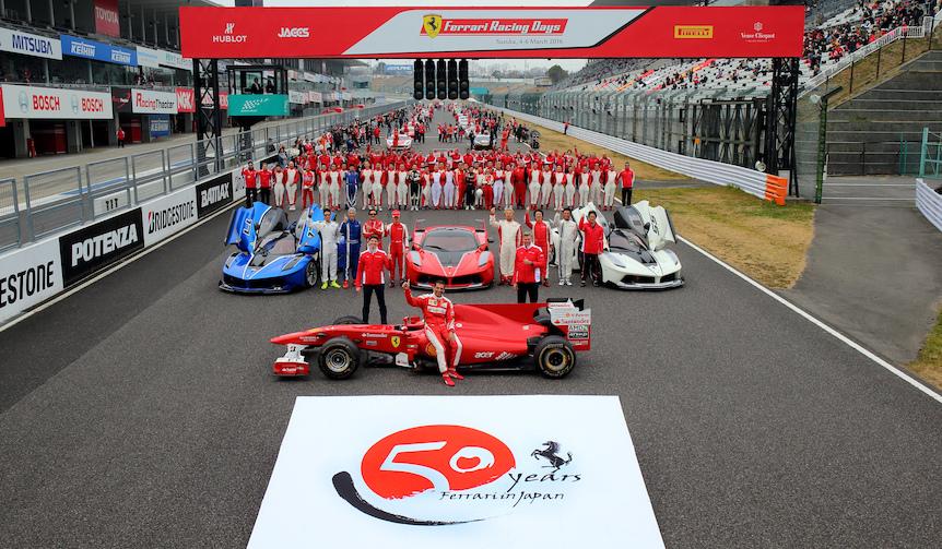 フェラーリの極東エリア責任者にインタビュー|Ferrari