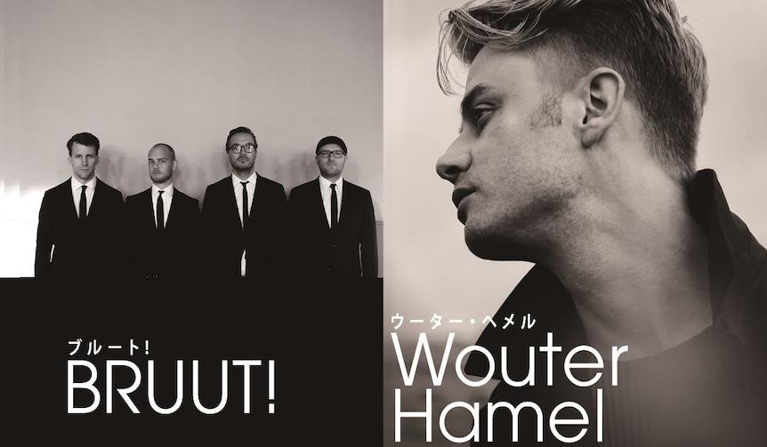 MUSIC|佐賀の歴史的なモニュメントで、ウーター・ヘメル、BRUUT!のライブが開催