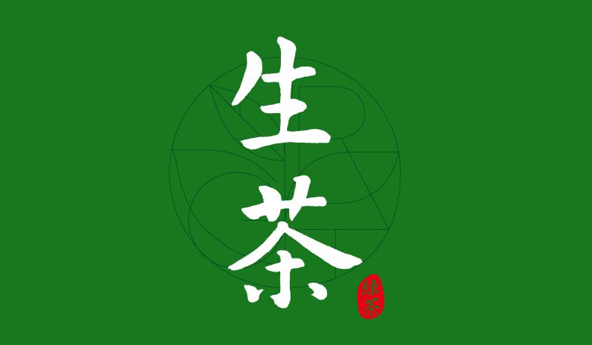 EAT|KIRIN「生茶」が新しい緑茶カルチャーを創り出す