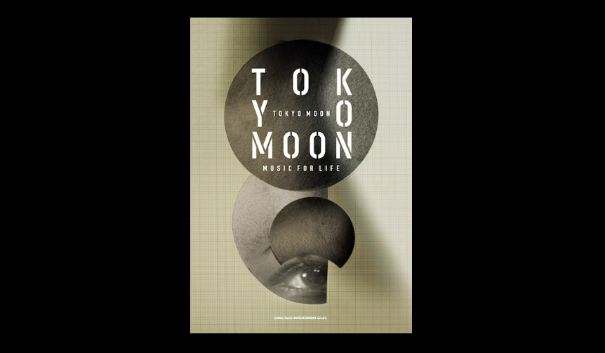 BOOK|松浦俊夫が監修した音楽ガイド「TOKYO MOON MUSIC FOR LIFE」
