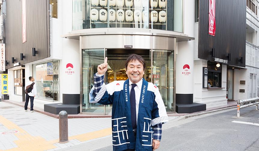 BEAMS|ニッポンの宝が集結!「BEAMS JAPAN」がニューオープン