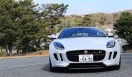 Jaguar F-Type R AWD|ジャガー Fタイプ R AWD