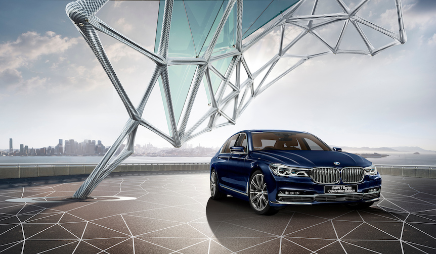 さらに上質な7シリーズの特別限定車|BMW