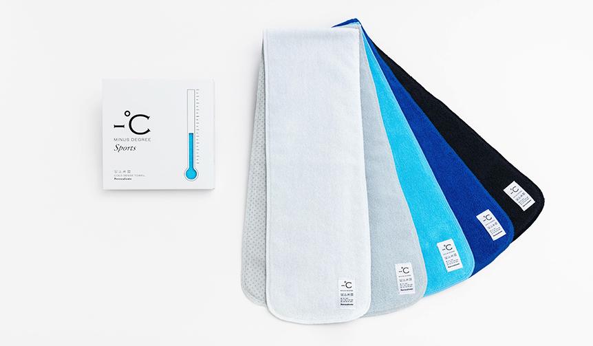 PERROCALIENTE|熱を拡散し、ひんやりした感触が得られる高機能タオル
