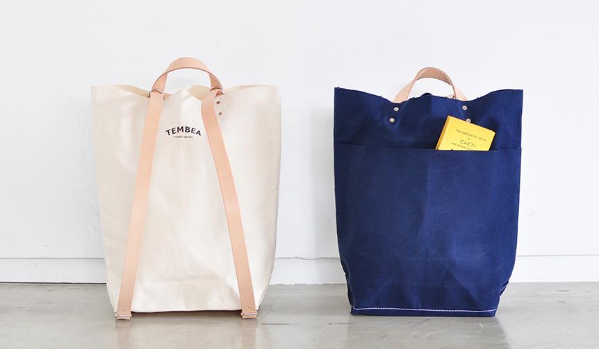 TEMBEA|リュックと手持ちのトートで使える。人気のバッグが装い新たに2ウェイ仕様に