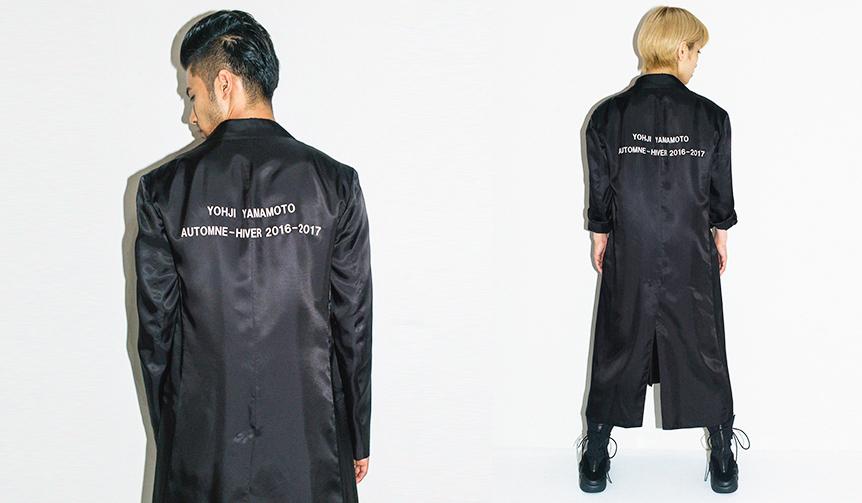 Yohji Yamamoto|ヨウジヤマモト 1986パリコレクションのスタッフコートを販売!?