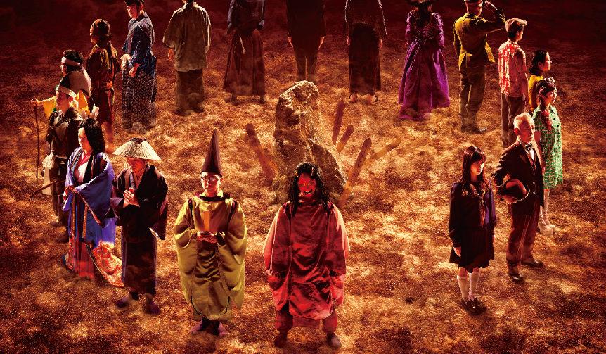 THEATER|劇団カムカムミニキーナ本公演「野狂~おのしのこし~」