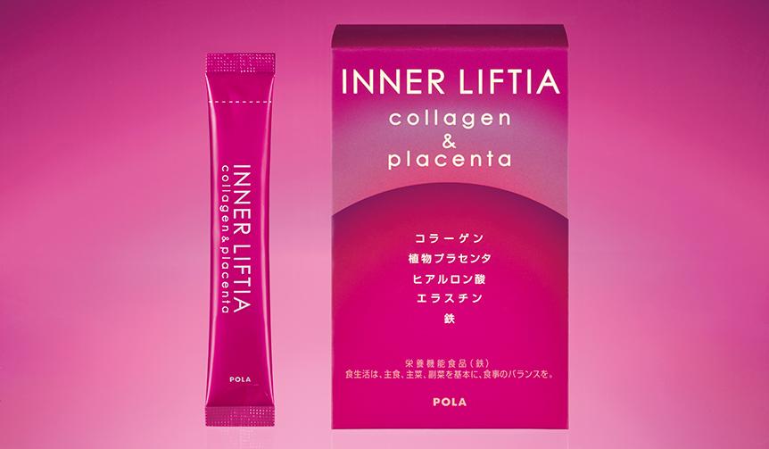 POLA|ポーラ、業界初のコラーゲン&プラセンタ同時配合美容健康食品発売