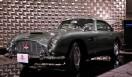 Aston Martin DB5|アストンマーティン DB5