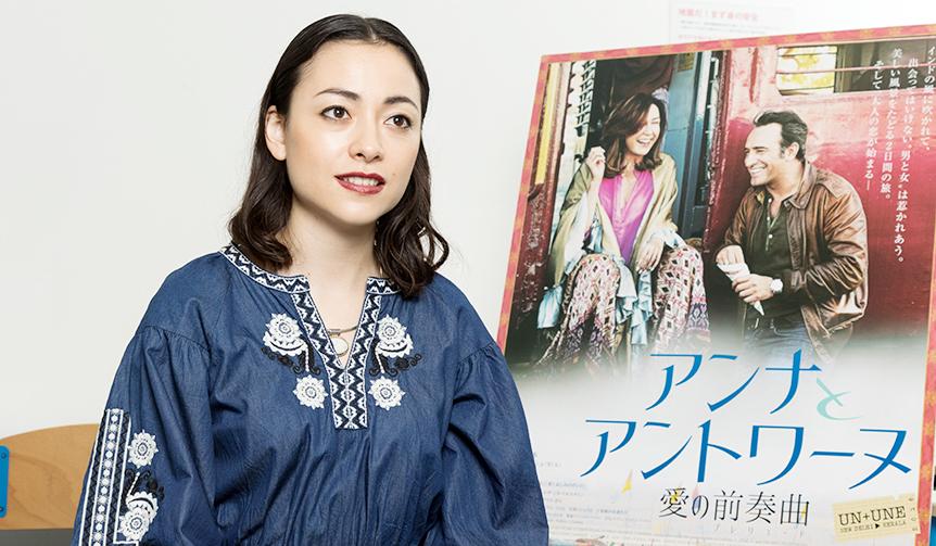 INTERVIEW|『アンナとアントワーヌ 愛の前奏曲(プレリュード)』美波さんインタビュー