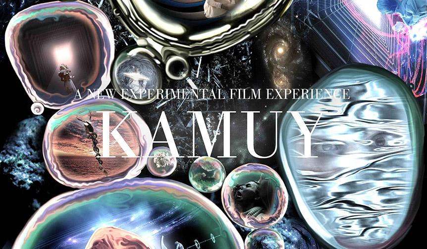 ART|体感型アートフィルム「KAMUY」が限定公開
